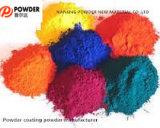 静電気の抗菌性の粉のコーティングの粉