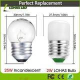 省エネ夜ライト25watt同等の(2W)柔らかい白E26 (E27) LEDの電球