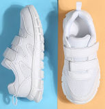 Schuhe der Kinder, Schule-Schuhe, Kinder Shos, lederne Schuhe, Großverkauf, Fertigung, Schule-Schuh-Fabrik, Kind-Schuh-Fertigung