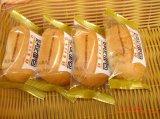 세륨 증명서를 가진 식기를 위한 질 수평하 유형 자동적인 포장기