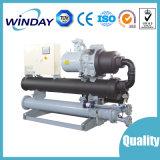Refrigerador de refrigeração água do parafuso para a central química (WD-500W)