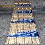 倉庫および工場のための上塗を施してあるNano熱絶縁体の屋根瓦