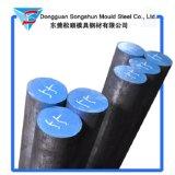 Горячекатаная стальная поверхность черноты круглой штанги 6150 Sup10