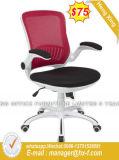 Lebender Versammlungstisch der Büro-Möbel-Leather/PU (HX-CM144B)