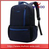Blauer Nylonschule-Arbeitsweg-Berechnung Daypack Laptop-Rucksack für Männer