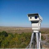 Macchina fotografica termica di obbligazione PTZ della lunga autonomia del Doppio-Sensore