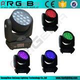 RGBW LEDの移動ヘッドズームレンズの段階ライト