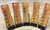 Pile sèche de pièce de monnaie de cellules de bouton de lithium de Cr2032 3V 190mAh