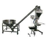 粉乳の自動包装機械(XFF-B)