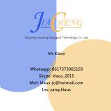 黄色い粉のIsotretinoin Keratolyticsの薬剤CAS4759-48-2高い純度