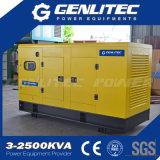 Ricardo 중국 엔진에 의해 강화되는 15 kVA 침묵하는 디젤 엔진 발전기