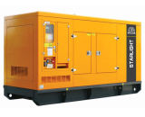gerador Diesel Soundproof de Perkins da central energética silenciosa do gerador 440kw/550kVA