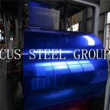 태양열 수집기를 위한 금 색깔 알루미늄 롤 또는 태양 사려깊은 알루미늄 코일