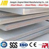 압력 용기 ASTM A572/A524 급료 50 강철 플레이트