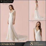 熱い販売の高品質のイスラム教の花嫁のウェディングドレス