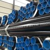 Ms tubo sem costura para proteção contra incêndio e a tubulação de sprinklers