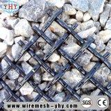 高圧の粉砕機の振動スクリーンの網