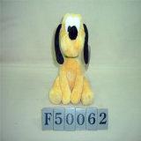 カスタム最もよい作られたぬいぐるみのおもちゃのプラシ天犬