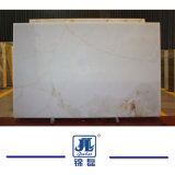 背景の床タイル表のカウンタートップの装飾の壁の内壁の装飾の高級ホテルのプロジェクトのための白く自然な磨かれた石造りのオニックス