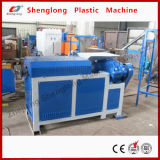 Wiederverwertung der Maschine mit pp., PET Materail