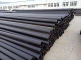HDPE трубы PE100 для трубки из полиэтилена высокой плотности газа и нефти