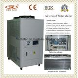 Refrigerador de água refrigerado a ar com melhor qualidade