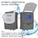 Автоматический Backflushing регулятор системы