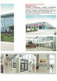 China isolamento térmico na janela de correr de vidro de alumínio