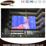 Visualizzazione di LED squisita di colore completo di pubblicità esterna P8
