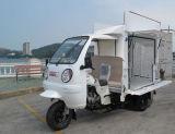 2015台の新しい三輪車か直接工場配達三輪車の価格