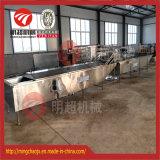 판매를 위한 기계 또는 식물성 희게 하는 기계를 요리하는 음식