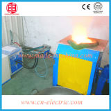 50kg Steel、Cast Iron、Aluminum、Copper Induction Melting Furnace