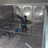 Réservoir d'eau sectionnel moulé d'acier inoxydable