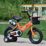 Sale를 위한 최상 Child Bicycle Ly W 0042