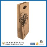 Unique Design Brown Kraft Paper Shopping Bag