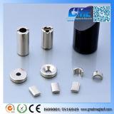 極度の自然な磁石はモーターのために広く利用されている