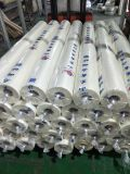 壁のための高品質のガラス繊維の網