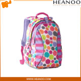 De Modieuze Rugzakken van de Schooltas van het Kind van de Kinderen van de Leerling van het Meisje van de student voor School