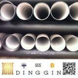 K9飲料水のための延性がある鋳鉄の管