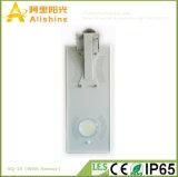 単一LEDのモジュールは袖ブラケットが付いている1つの太陽街灯のすべてを統合した