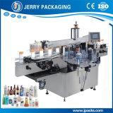 Máquina de etiquetas adesiva frente e verso da etiqueta da etiqueta do frasco cosmético automático do alimento