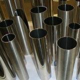 Tubulações de aço inoxidáveis para a decoração