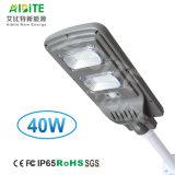 Hot Sale tout-en-un/Rue LED lampe solaire intégré
