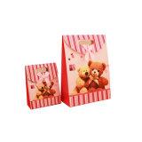 Фантазии свадебные конфеты бумажный мешок с Логотип печати (YH-PGB124)