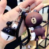귀여운 형식 브라운 작은 곰자리 열쇠 고리 니트 가죽 펀던트 소녀 선물 Keychain