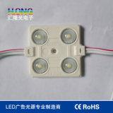 Módulo LED 2W / 2835 chips LED com lente