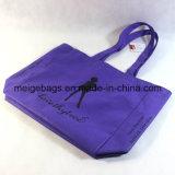 非編まれたポリプロピレンの買物客袋、とおよびロゴの押印はカスタム設計する