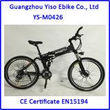 Vélo électrique pliable de la vente 2016 chaude