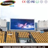Alto módulo al aire libre de la visualización de LED del brillo P10