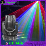 4WフルカラーDJのディスコの段階移動ヘッドレーザーの効果ライト